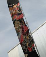 0016 Ageru PTSA Auction 2010