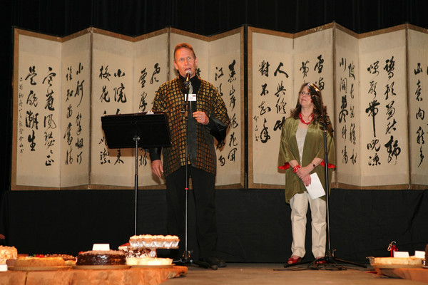 0748_Ageru_PTSA_Auction_2010
