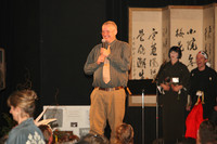 0980 Ageru PTSA Auction 2010